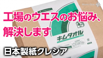 mt:ContentLabel>サムネイル